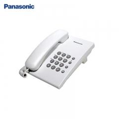 TEKSON ELECTRONICA - PANASONIC KX TS 500 BLANCO