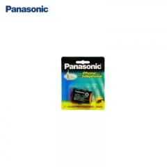 TEKSON-ELECTRONICA-Panasonic-HHR-P-301A-No2
